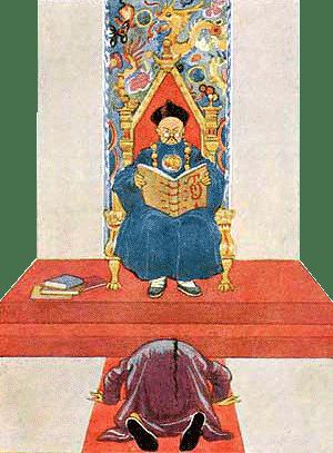Împăratul Chinei citind