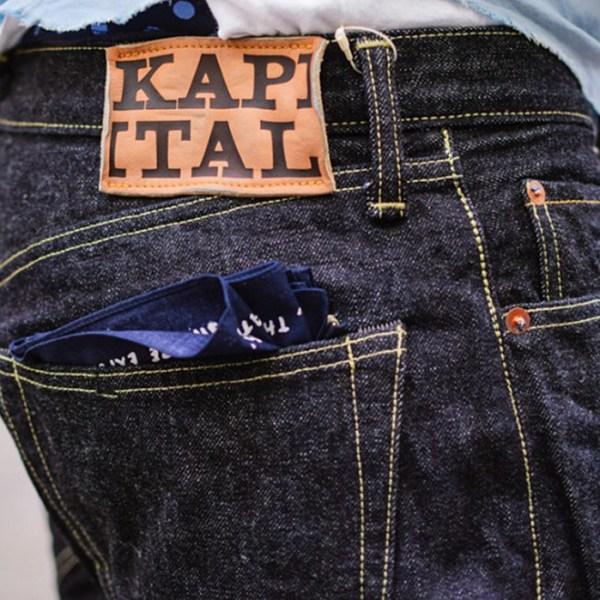 kapital jeans