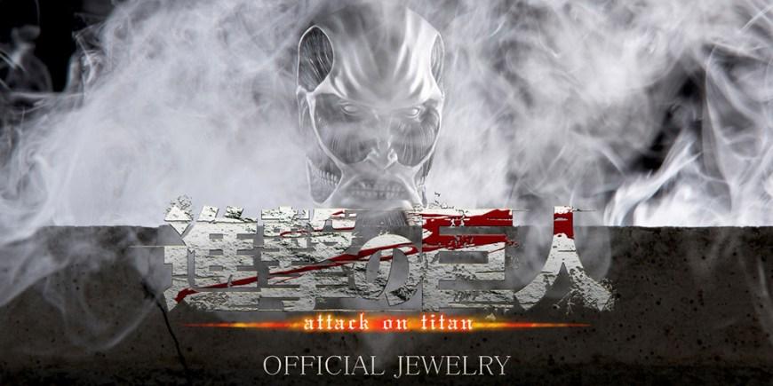 Shoya Taniguchi - 'Attack on Titan' Colossal Titan Ring