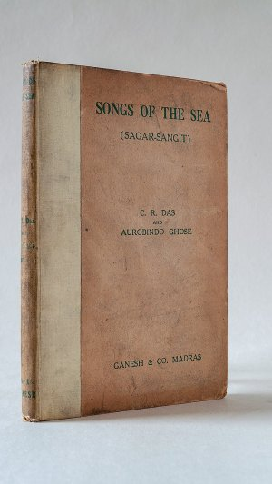 Songs of the Sea (Sagar-Sangit)