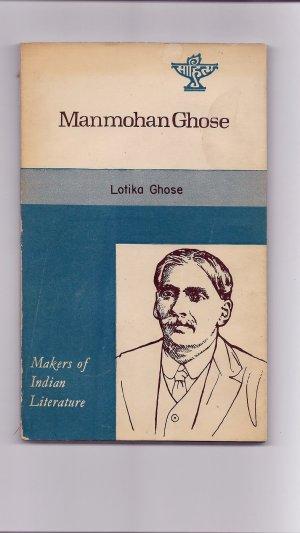 Manmohan Ghose