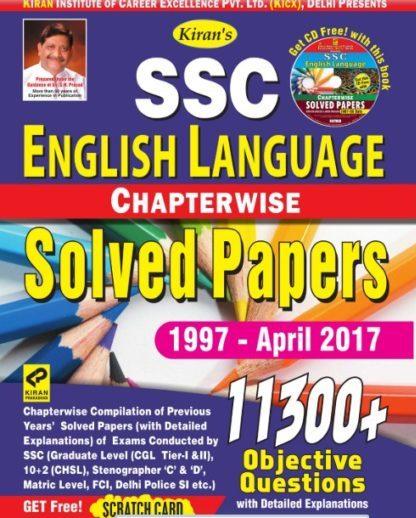 Kiran English Book PDF