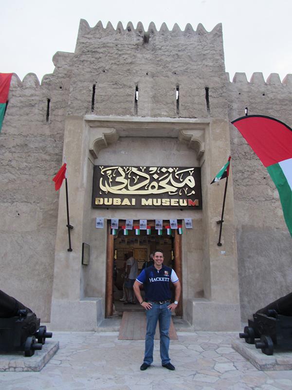 Museo Dubai