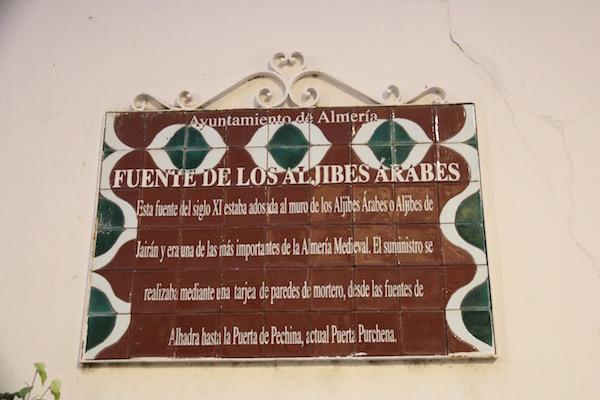 Aljibes Arabes