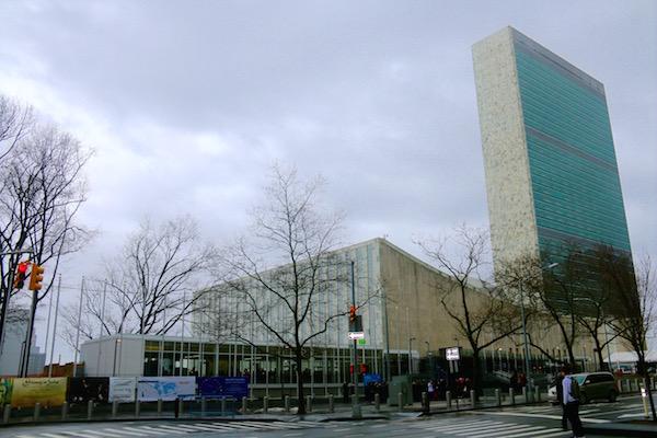 Andorreando Edificio Naciones Unidas