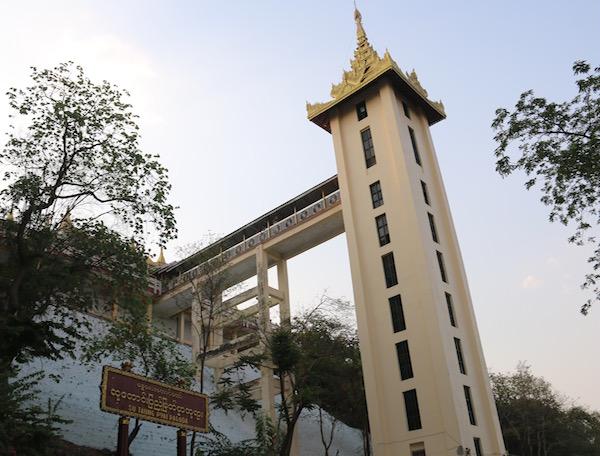 Pagoda Su Taung Pyai-Andorreando po el Mundo