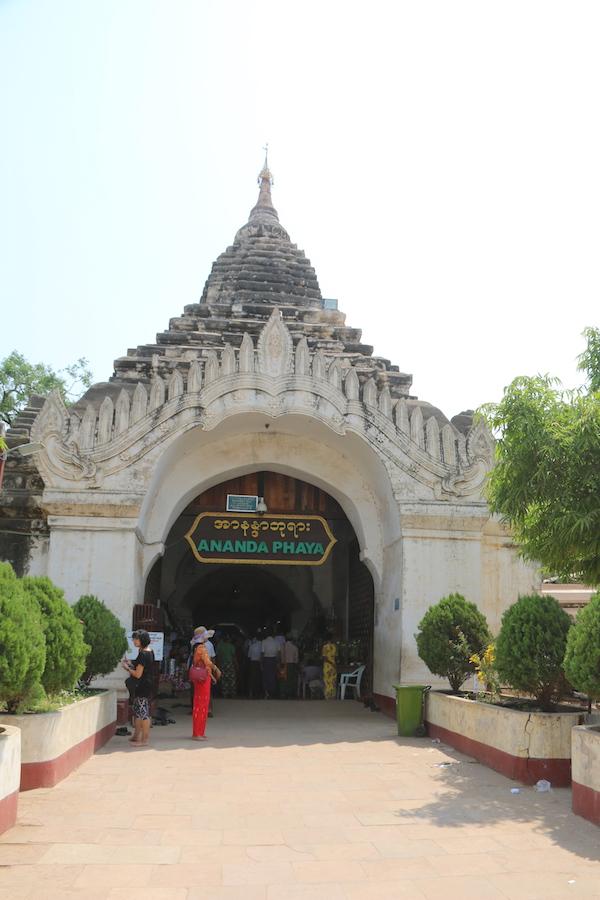 Templo Ananda Phaya-Andorreando por el Mundo