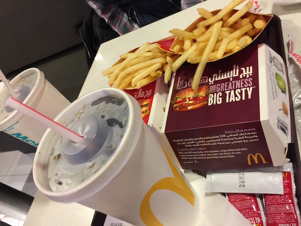Mc Donalds Aqaba