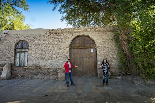 Museo Arqueologia Aqaba