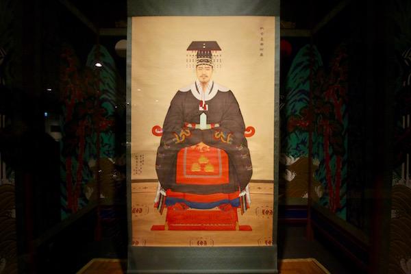 Exposición Museo Nacional Palaciego Corea