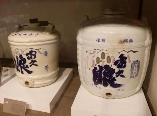 Colecciones Museo Moderno Historia Guryongpo