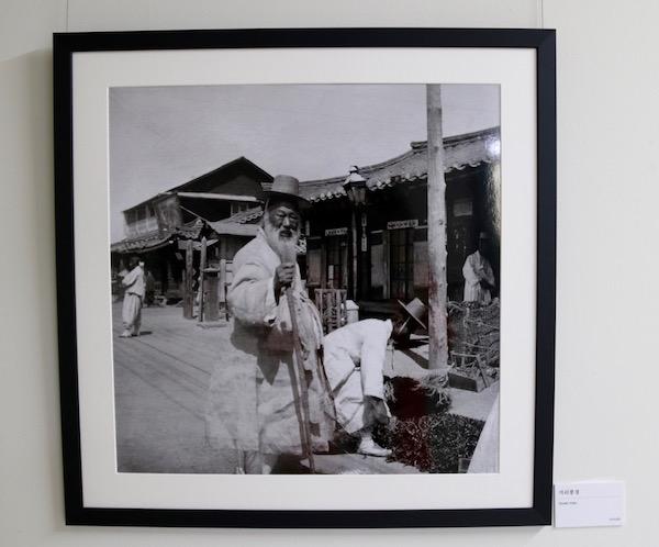 Exposición Museo Historia Seúl