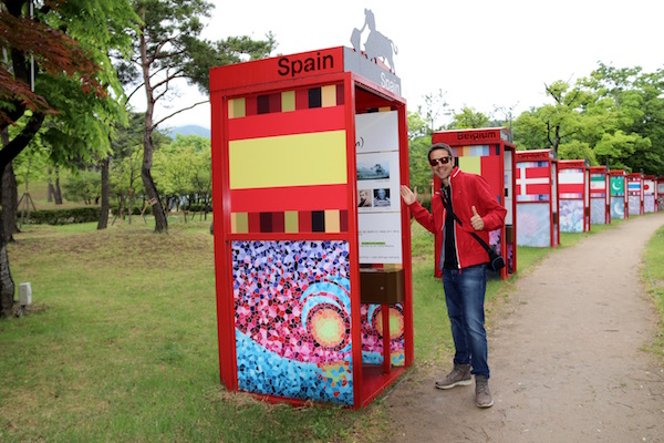 Exposición Parque Expo Mundial Gyeongju