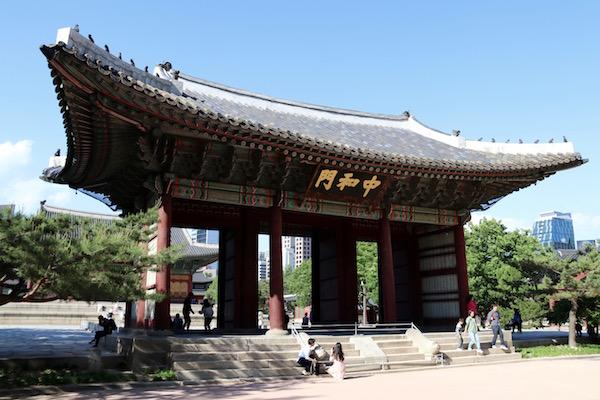 Puerta Junghwamun