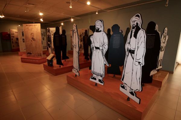 Exposición Museo de la Ciudad Luis Morales