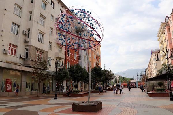 Boulevard Vitosha.