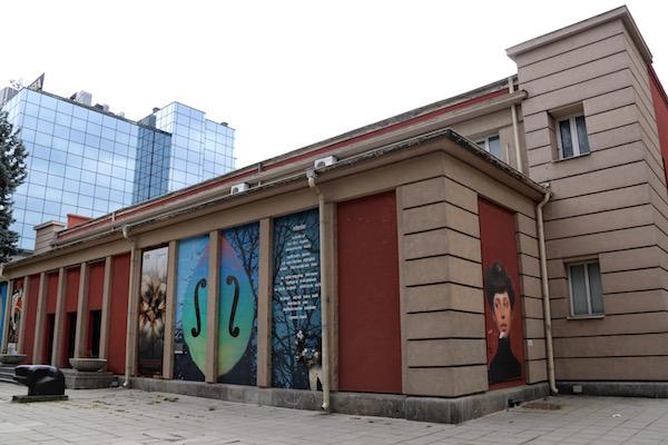Edificio Galería de Arte de la ciudad de Sofía.