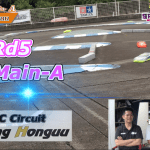 SPEED KING TOUR Rd5 決勝動画公開