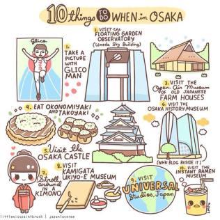 10 Things - Osaka
