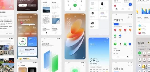 oppo-color-os-12-funzioni-lista-dispositivi-si-aggiorneranno