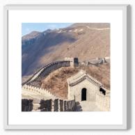 Beijing blanco