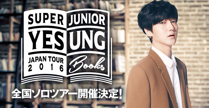 yesungsolotour