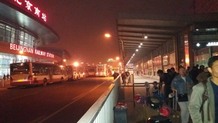 Stasiun Kereta Cepat Beijing