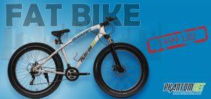 Fat Bike PhantomSET
