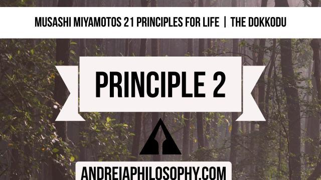 musashi principle 2