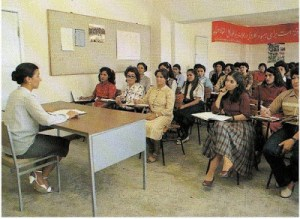 Mujeres en clase en 1980
