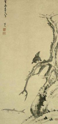 280px-Mynah_Bird_on_an_Old_Tree