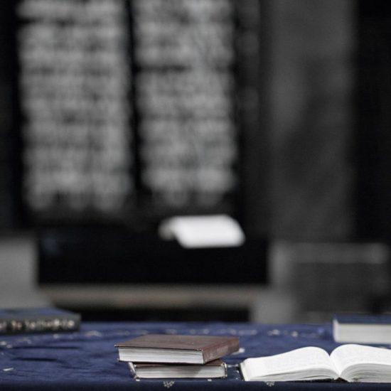 Scene of Torah study