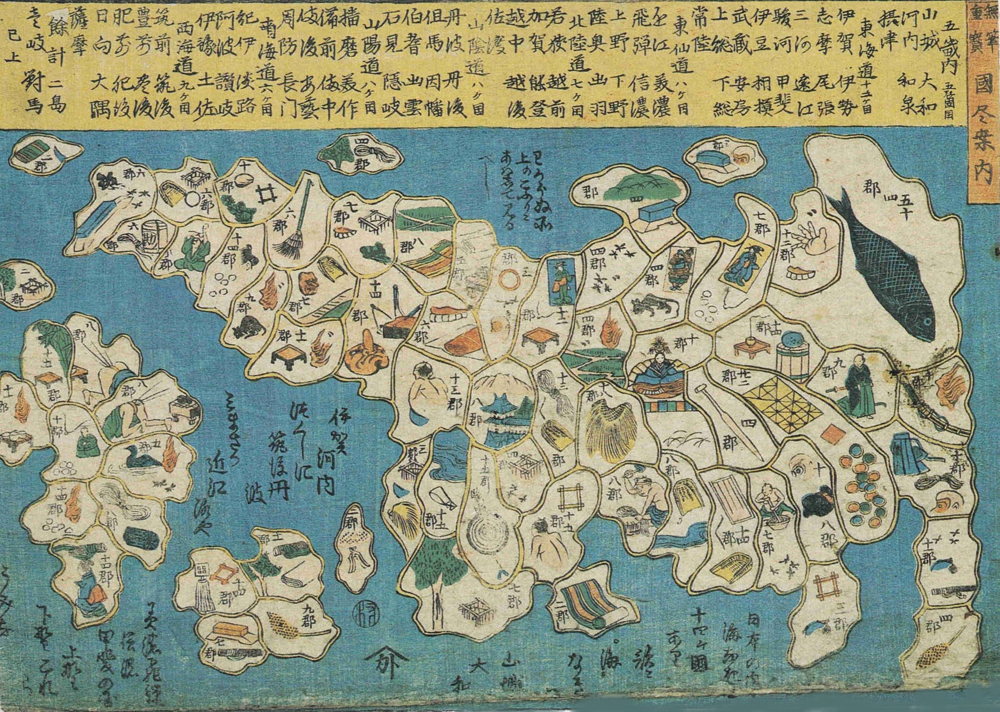 A rebus map of japan the lost salt atlas a rebus map of japan gumiabroncs Images
