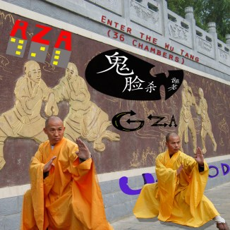 This was one of my cd covers for the Photoshop II final; it is for the Wu-Tang clans debut album.. I think it captures the bands unique aesthetic, the top lettering also makes it look more like a 70's kung fu movie at a theater.