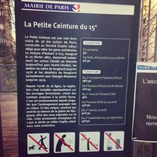 Entrance to the park on Rue Olivier de Serres