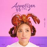 #73 LEE JIN AH - I'M FULL. Genre: jazz pop. Album: Appetizer. Link: https://www.youtube.com/watch?v=zB57Dss5XG4