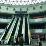 Kaunter Tiket Train Ke Hong Kong
