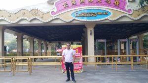 Di Hadapan Chimelong International Circus