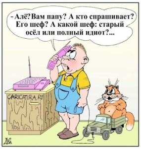 Ребёнок и телефон