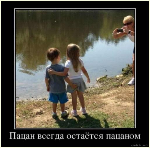 современные дети