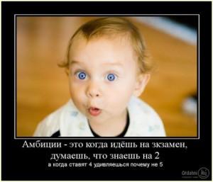 Житейская философия в смешных картинках   andrey-eltsov.ru