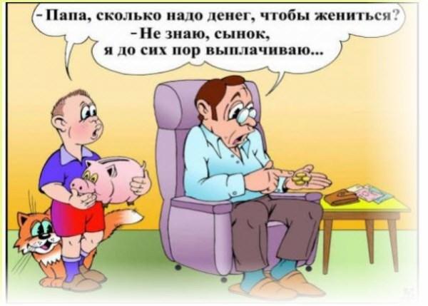 Картинки с юмором и иронией   andrey-eltsov.ru