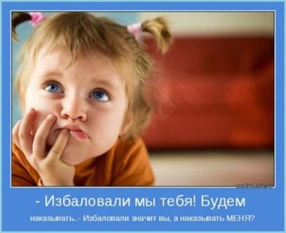 Ответ ребёнка