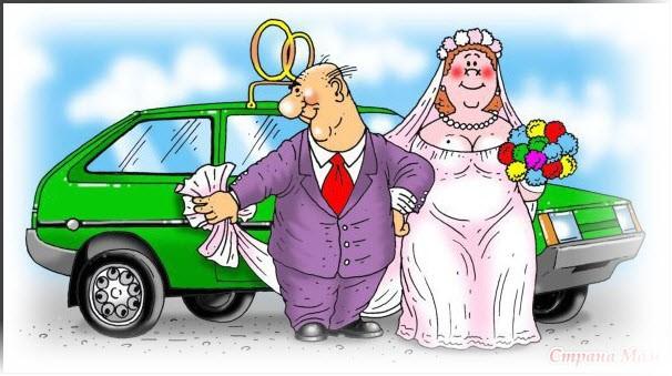 Заботливый муж