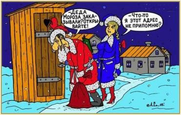 Утрудились Дед Мороз и Снегурочка
