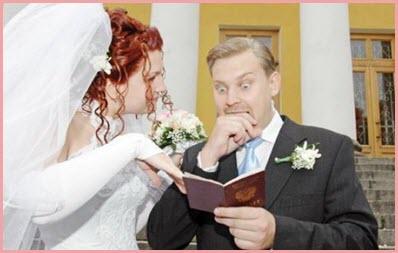 Без меня меня женили