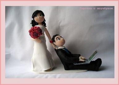 Современные жених и невеста
