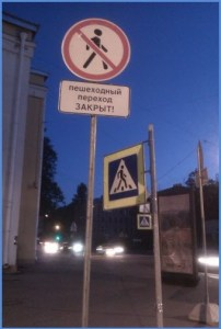 Запреты и разрешения