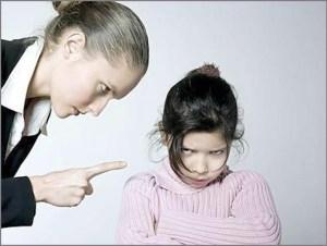Родительские нравоучения