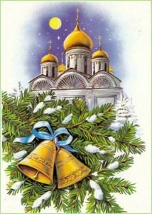 Открытка Рождественский храм
